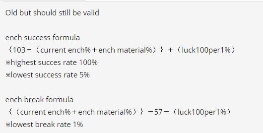 12sky2 Enchant rates.png