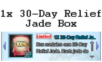 1x 30-Day Relief Jade Box.jpg