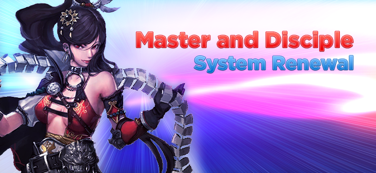 Master and Disciple Main.png