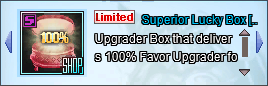 Superior Lucky Box L.png