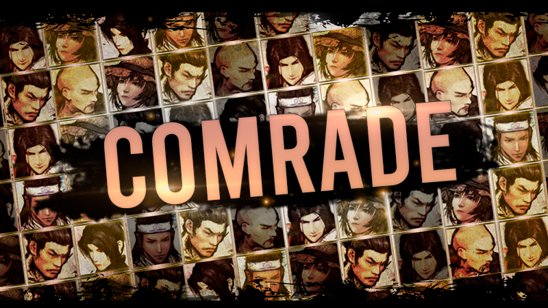 NineD_Banner800x450_Comrade0322.png