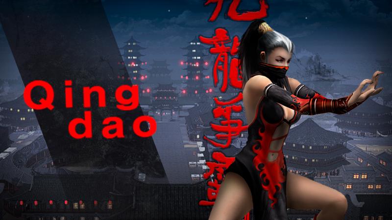 NineD_Banner800x450_Qingdao0322.png